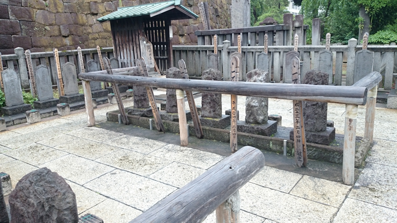 JPETIQUETTE manners of Japan 47 Ronin